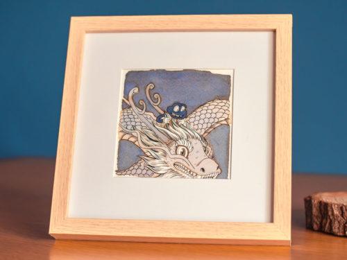 Ciboulette – Le dragon