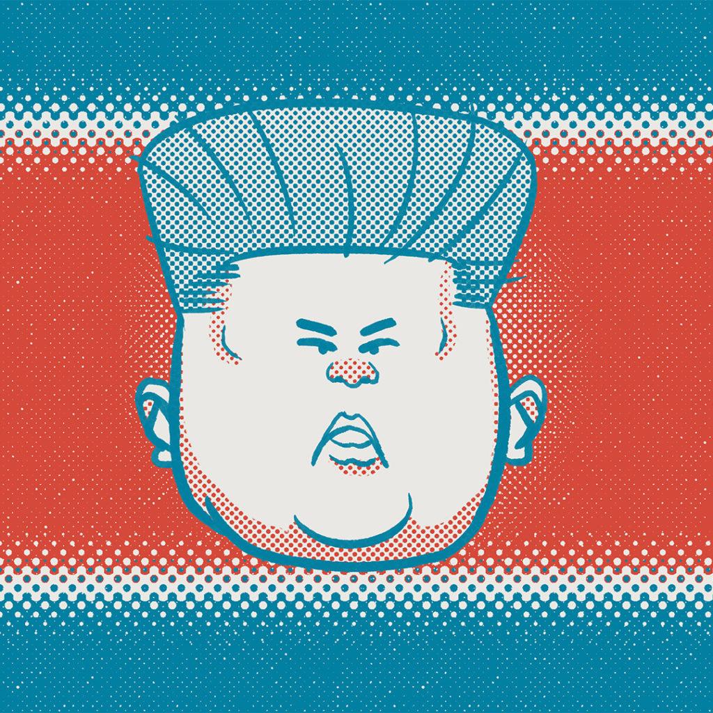 Illustration politique Kim Jong Un